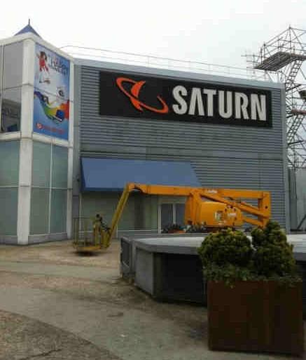 Saturn s'efface au profit de Boulanger