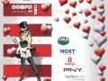 Compo Days 4 Ingram Micro France du 11 au 15 février 2013