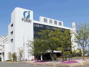 Entreprise Funai - Japon