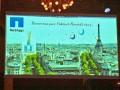 netapp awards 2013