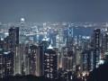 hong-kong-photo-6947-visualhunt-CC0